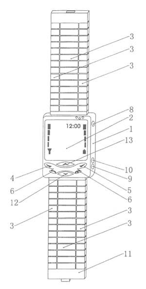 表带式太阳能电池无线电话